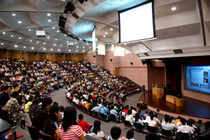 20120326-coclecturehall1